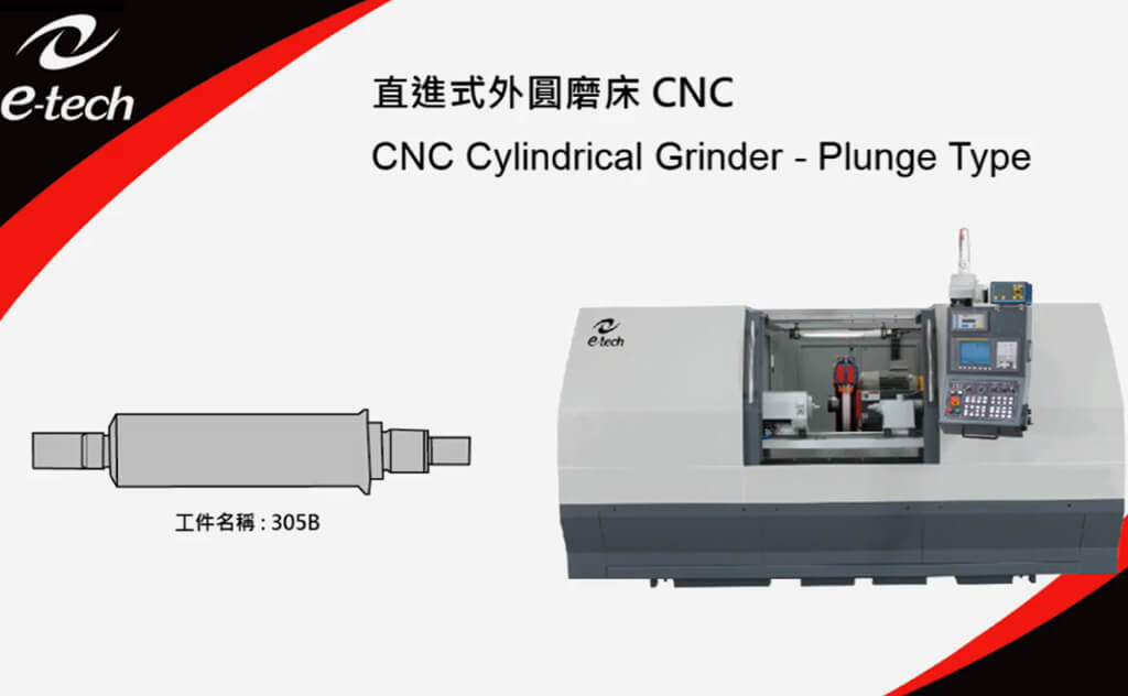 305B_CNC Cylindrical Grinder-Plunge Type