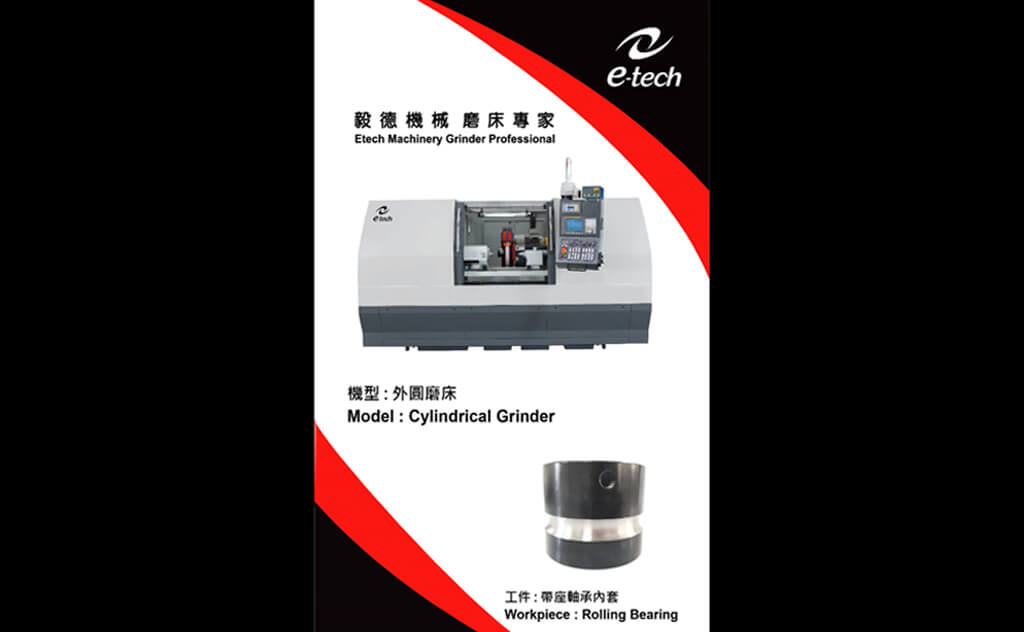 Rolling Bearing_Cylindrical Grinder