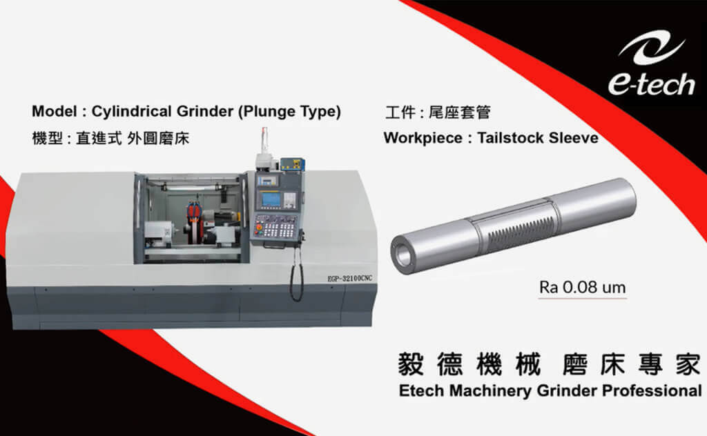 Tailstock Sleeve_Cylindrical Grinder (Plunge Type)