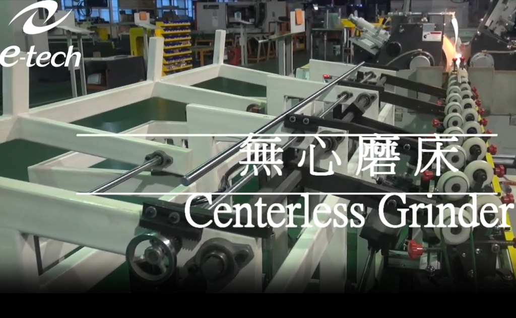 Centerless Grinder(NC)_Roller Type Long Bar Auto-Loading & Unloading Device